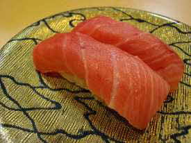 Atlanta Bluefin Tuna